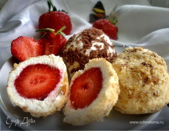 Творожные конфеты с клубникой