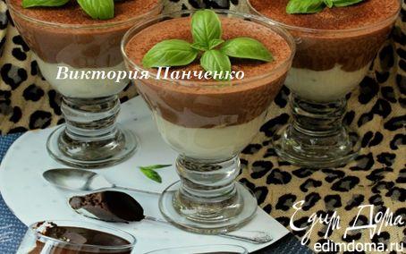 Рецепт Шоколадный десерт с базиликом для Наташи Biondina