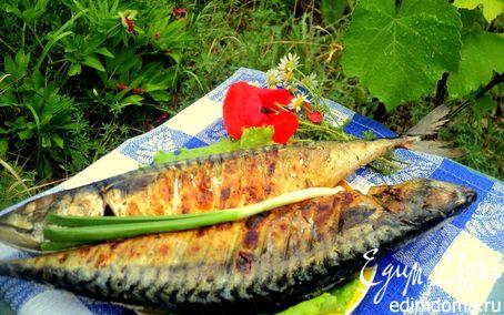 Рецепт Скумбрия на гриле