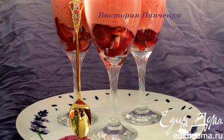 Рецепт Клубничный самбук для юной Влады (Vladislava Zumbo)