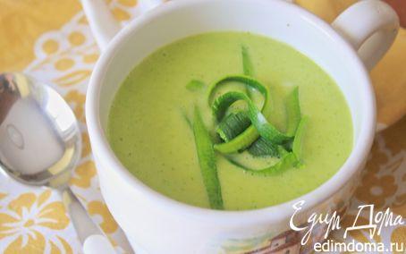 """Рецепт Суп с цукини и пореем (""""Холодные супы"""")"""