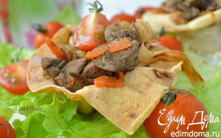Рецепт Теплый салат из куриной печени и овощей в хрустящих корзинках