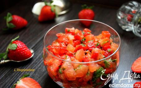 Рецепт Легкий салат - тартар из помидоров и клубники