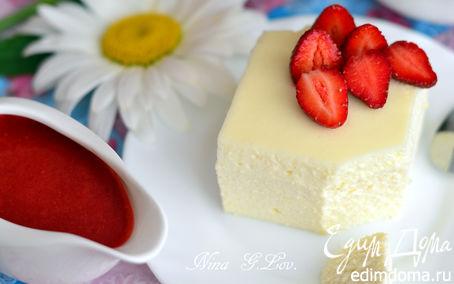 Рецепт Двухслойная ванильная запеканка с ягодным соусом