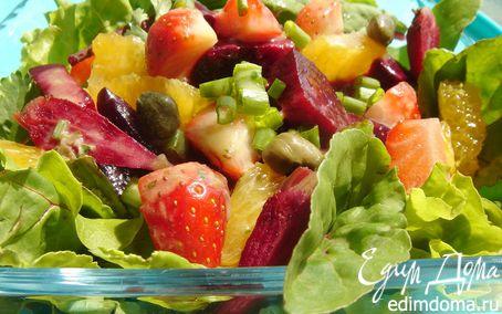 Рецепт Клубнично-свекольный салат с апельсиновой заправкой