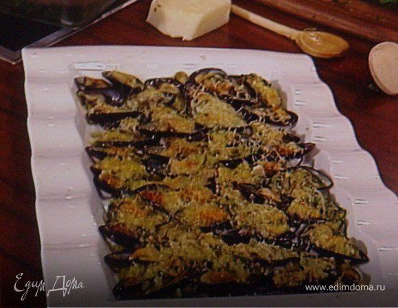 Мидии под соусом бальзамико, запеченные под сыром