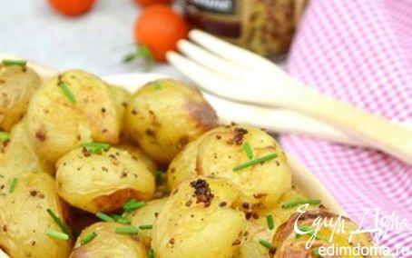 """Рецепт Молодой картофель, запеченный с горчицей (""""Новый урожай"""")"""