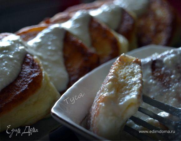 Сырники, тушенные в сладкой сметане