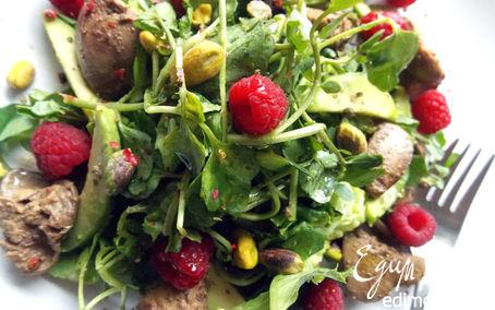 Рецепт Салат с печенью, авокадо, малиной и фисташками