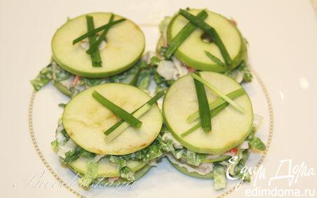 Рецепт Башенки из Яблок с Крабовым мясом