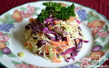 Рецепт Пряный салат из капусты (Coleslaw)