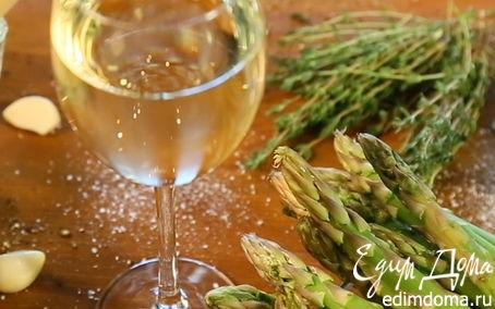 Рецепт Спаржа с пармезаном и белыми гренками