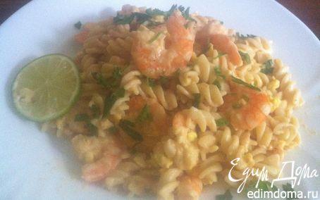 Рецепт Паста Фузилли (макароны) по-индийски с креветками и яйцом