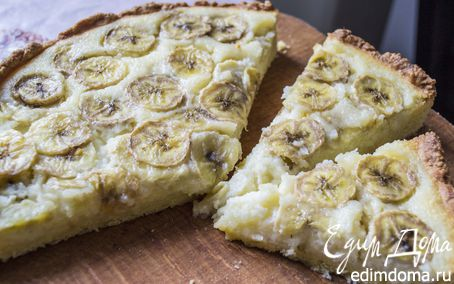Рецепт Фантастический пирог с бананами и кокосовым кремом