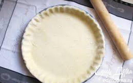 Рецепт Несладкое песочное тесто (pate brisée salée)