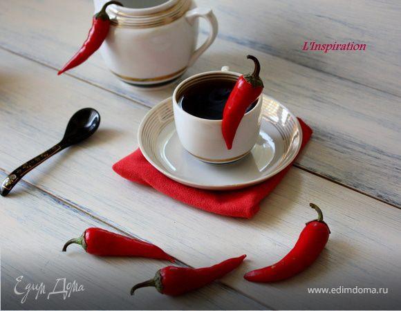 """Кофе с перцем чили """"Лос Хумерос"""""""