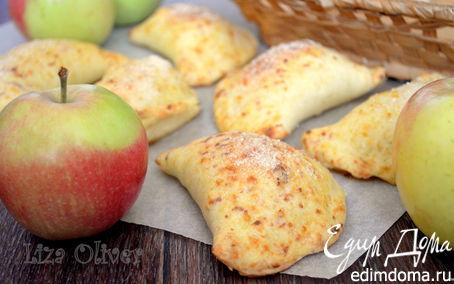 Рецепт Яблочные пирожки из сырного теста