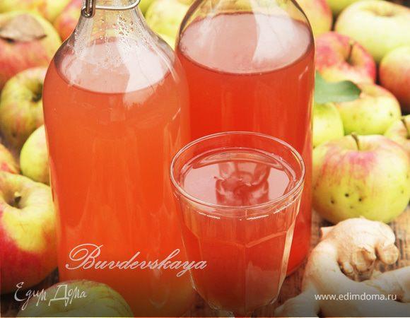 Яблочный сок с имбирем на Зиму