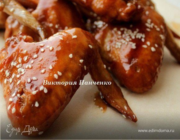 рецепт куриные крылышки по восточному по рецепту спар