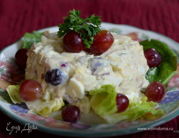 Салат с тунцом и виноградом