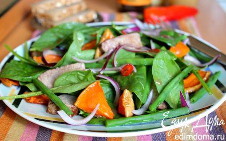 Рецепт Теплый салат со шпинатом и тыквой