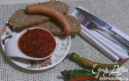 Рецепт Аджика для Сонечки (Софья79)