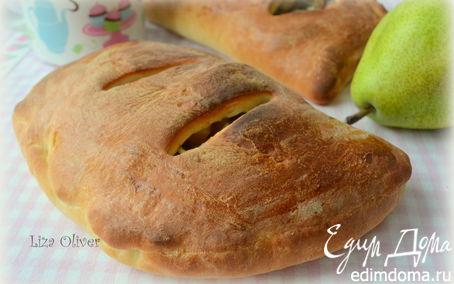 Рецепт Кальцоне с ветчиной, грушей и дор-блю
