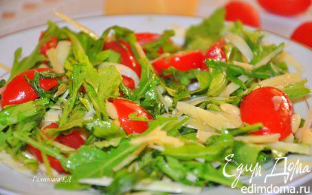 Рецепт Салат с руколой, помидорами черри, кедровыми орешками и сыром
