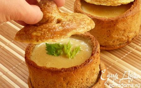 Рецепт Суп-пюре из сельдерея с сыром в съедобном горшочке