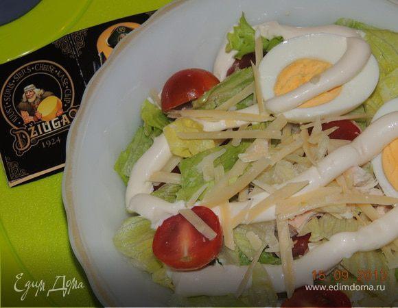 Салат куриные грудки со сметаной и сыром