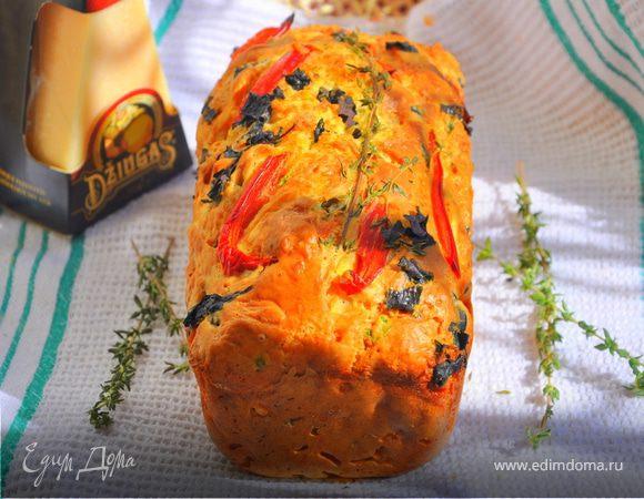 Хлеб с маслинами и сыром Джюгас