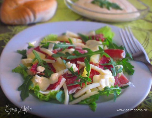 Салат с сырокопченым окороком, сыром и ананасами
