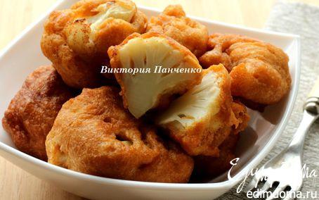 Рецепт Шампиньоны и цветная капуста в пикантном кляре с сыром Джюгас