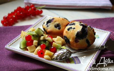 Рецепт Черничные кексы с фруктовым салатом