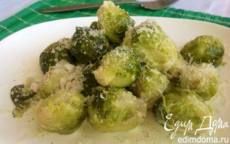 Рецепт Брюссельская капуста, сливочно-сырная