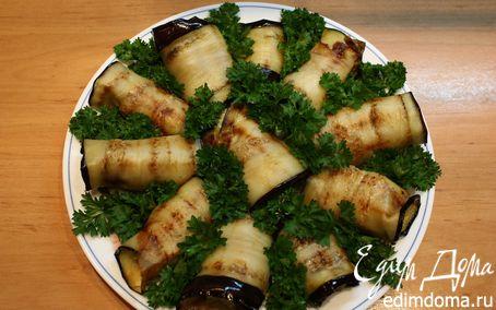 Рецепт Закусочные рулеты из баклажанов, фаршированных сыром и чесноком