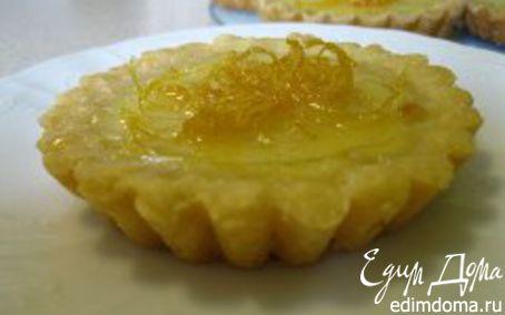 Рецепт Лимонные тарталетки