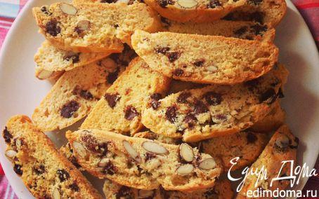Рецепт Миндальные бискотти с темным шоколадом