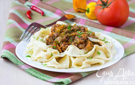 Рецепт Домашняя паста паппарделле с соусом из мяса и баклажанов