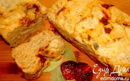 Рецепт Домашний хлебушек с вялеными томатами, кедровыми орешками и каперсами