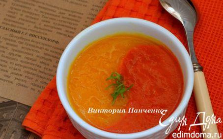 Рецепт Суп-пюре из тыквы и болгарского перца