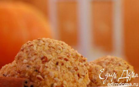 Рецепт Тыквенное печенье «Эта пряно–шоколадная осень…»