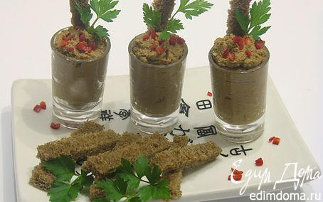 Рецепт Печеночный куриный паштет с тыквой и овощами