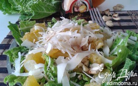 Рецепт Салат из пекинской капусты, апельсинов и орехов кешью