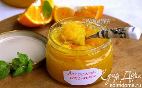 Рецепт Апельсиново-кабачковое варенье