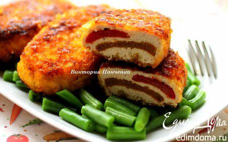 Рецепт Куриные зразы с болгарским перцем