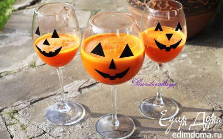 Рецепт Витаминный коктейль «Безумная тыква» на Хэллоуин