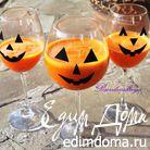 Витаминный коктейль «Безумная тыква» на Хэллоуин