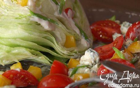 Рецепт Салат Айсберг с овощами и йогуртовой заправкой