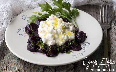 Рецепт Свекольный салат с заправкой из зерненого творога